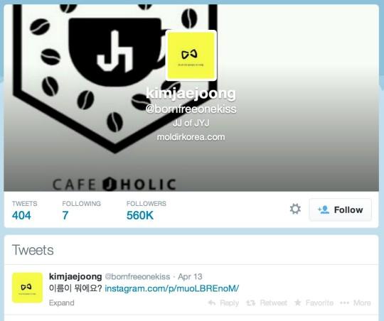 jaejoong-twitter-540x452